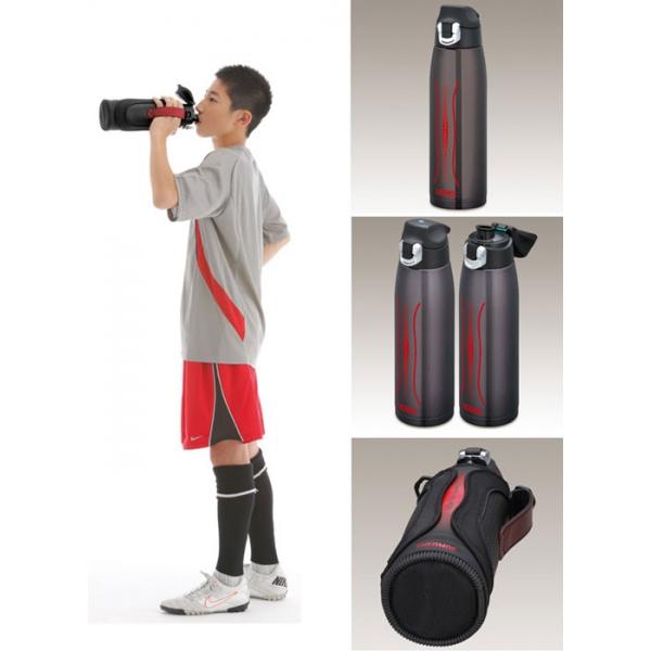 Sportovní nerezová vakuově izolovaná láhev o objemu 1.0 l pro rychlou  hydrataci (včetně pouzdra) 2d9983ec813